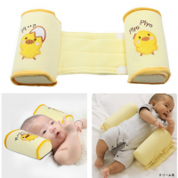 Pillow Adjustable